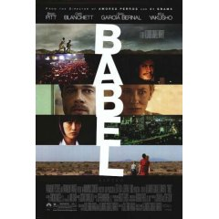 期待より面白かった『Babel』_c0117950_17382248.jpg