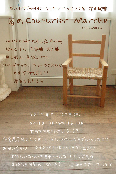 d0109551_16265327.jpg