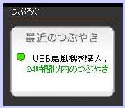 d0059961_62295.jpg
