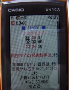 b0024266_1527451.jpg