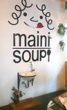 まいにスープ_a0072569_22334019.jpg