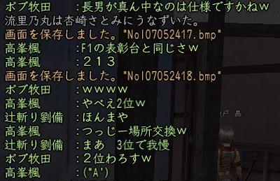 c0035572_17553913.jpg