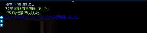 f0008074_172578.jpg
