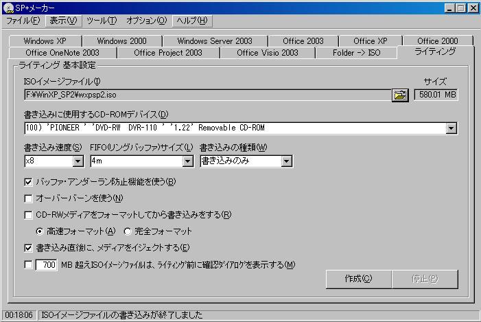 f0070279_230128.jpg