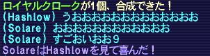 c0078581_16354450.jpg