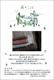 f0014988_15164795.jpg