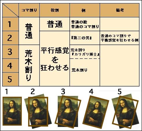 b0012291_19435744.jpg