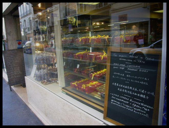 ■パリで一番古い?パン屋(パリ)_a0014299_21245313.jpg