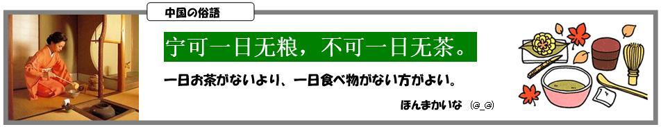 b0103502_9451931.jpg