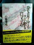 d0077607_203857.jpg