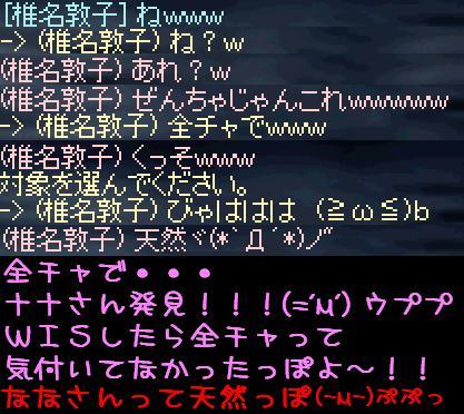 …c(゜^ ゜ ;)ウーン_f0072010_1955523.jpg