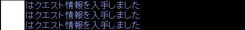 f0029614_9252676.jpg