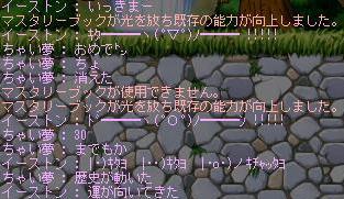 f0048418_10125223.jpg