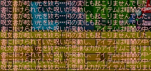 c0055827_10133813.jpg