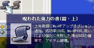 c0055827_1014372.jpg