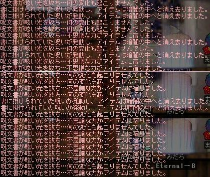 c0055827_10154057.jpg