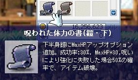 c0055827_1017415.jpg