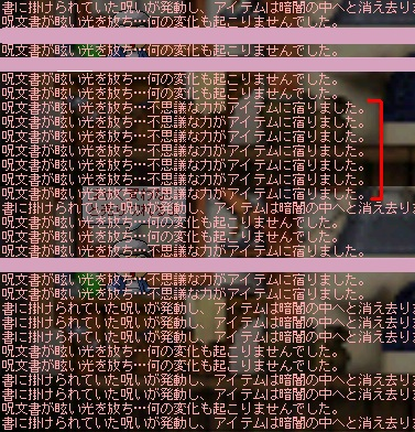 c0055827_10182436.jpg