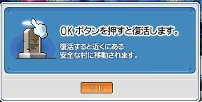 f0062430_2104859.jpg