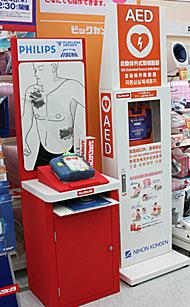 AED の発売がビックカメラで始まったようで!!_b0028732_1714049.jpg