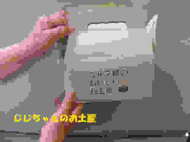 f0059334_1052392.jpg