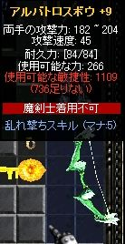 a0052536_17354795.jpg