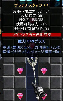 f0044936_16565668.jpg