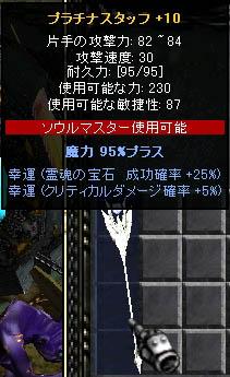 f0044936_16571571.jpg