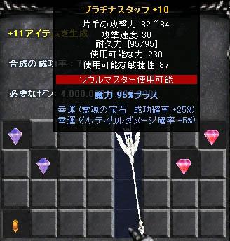 f0044936_16572173.jpg