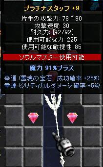 f0044936_1657415.jpg