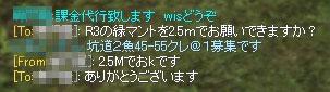 c0112243_2155054.jpg