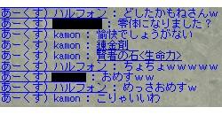 d0122844_1455121.jpg