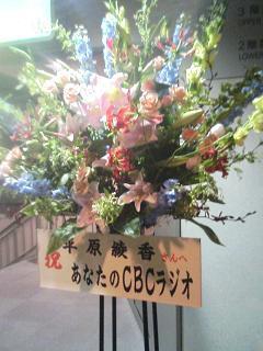 34.平原綾香 in センチュリーホール_e0013944_3584446.jpg