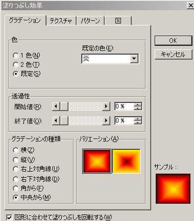 b0078675_1062781.jpg