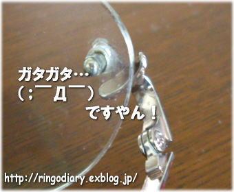 b0016976_23184041.jpg