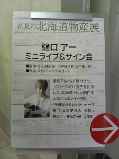 f0067281_112745.jpg