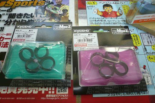 Mini-z  初走行_f0097683_20415351.jpg