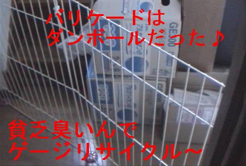 f0123589_20135780.jpg
