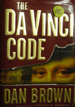今ごろ「ダヴィンチコード」_d0000995_21571296.jpg