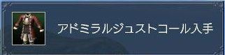 f0013302_1242070.jpg