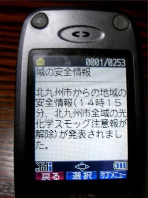 c0036203_18204218.jpg