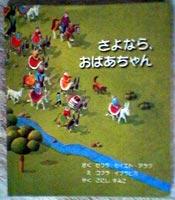 新世研の本_e0091706_9253567.jpg