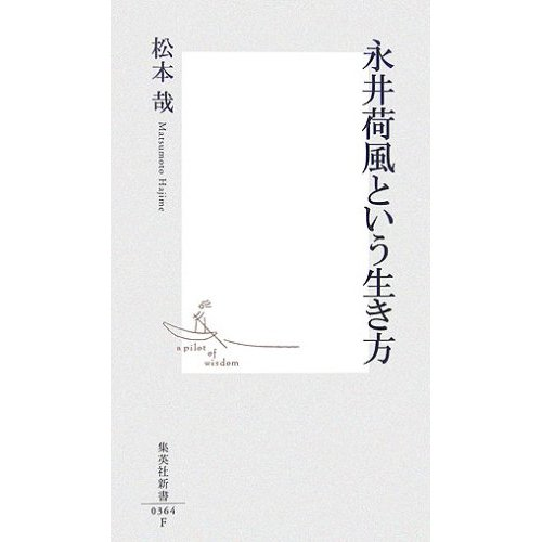 読書日記_d0047811_20155732.jpg