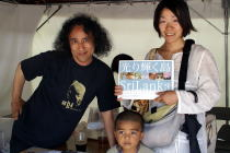 スリランカフェスティバル2007 in 代々木公園_f0006713_0144798.jpg