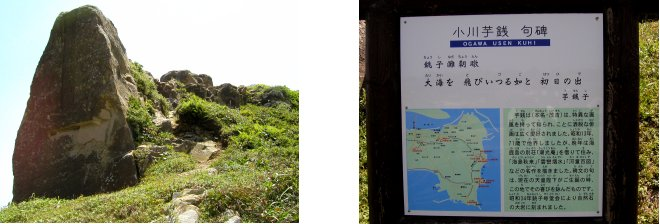 銚子編(2):(05.5)_c0051620_7464324.jpg