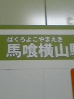 c0100323_23133990.jpg