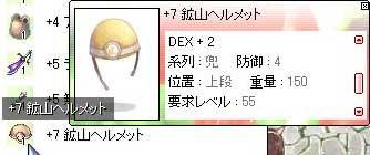 a0059429_1824768.jpg