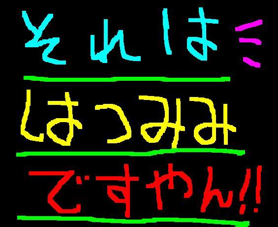 f0056935_2139386.jpg