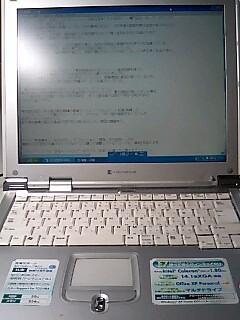 f0071840_17183629.jpg