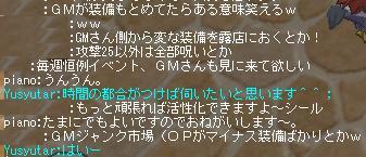 b0023445_20253949.jpg